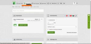 """Пополнение счета киевстар """"Домашний Интернет"""" через Приват24"""