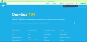 Новый сайт kyivstar.ua
