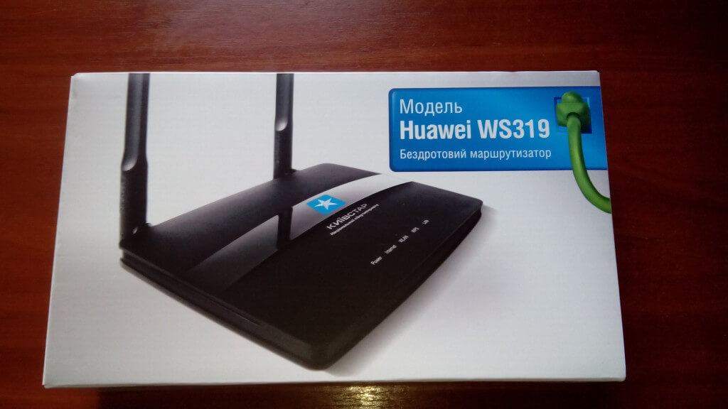 роутер Huawei WS319 от Киевстар