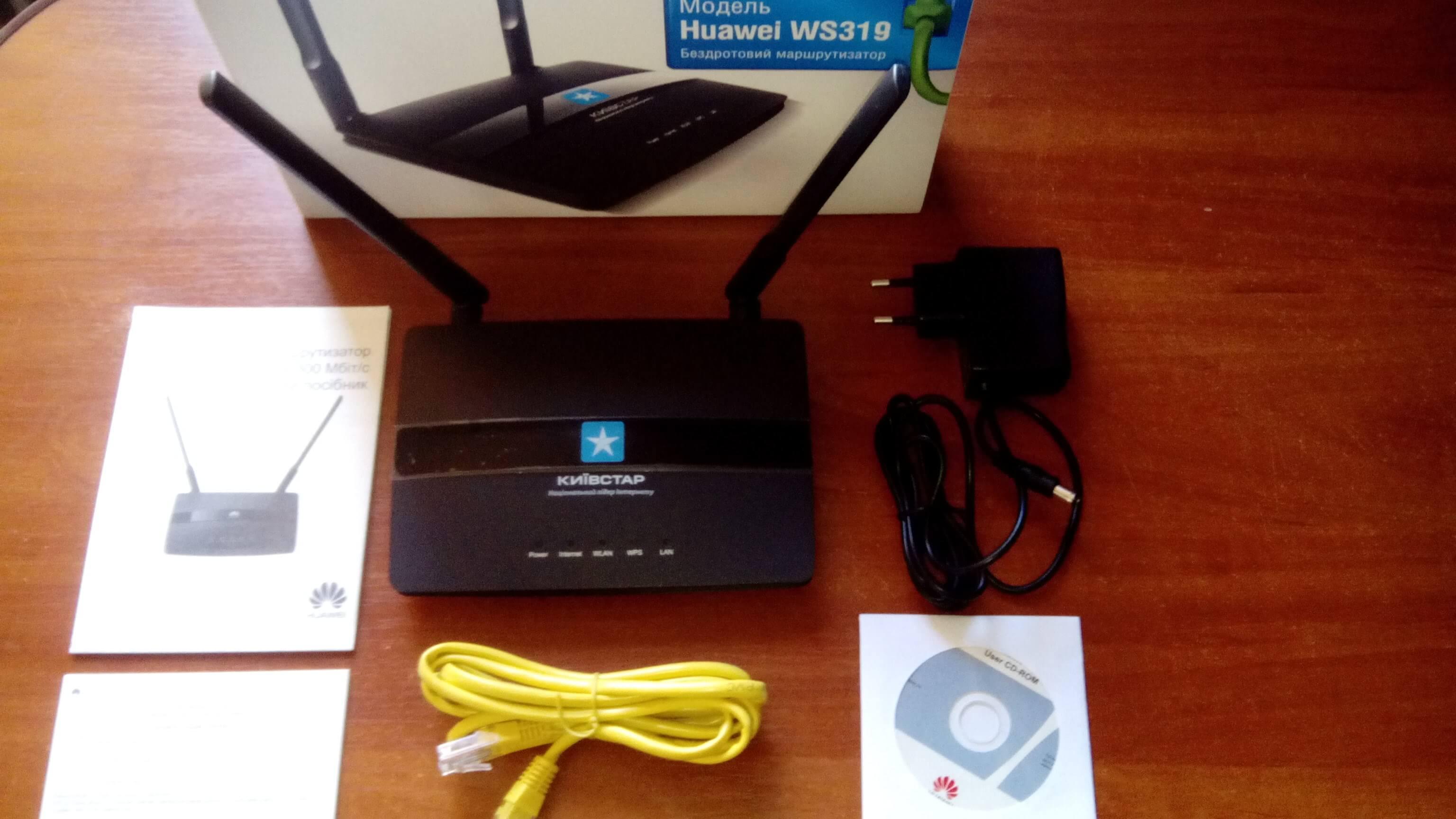 комплектация Huawei WS319