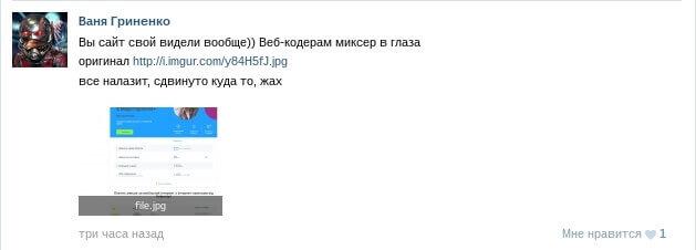 Новый сайт киевста