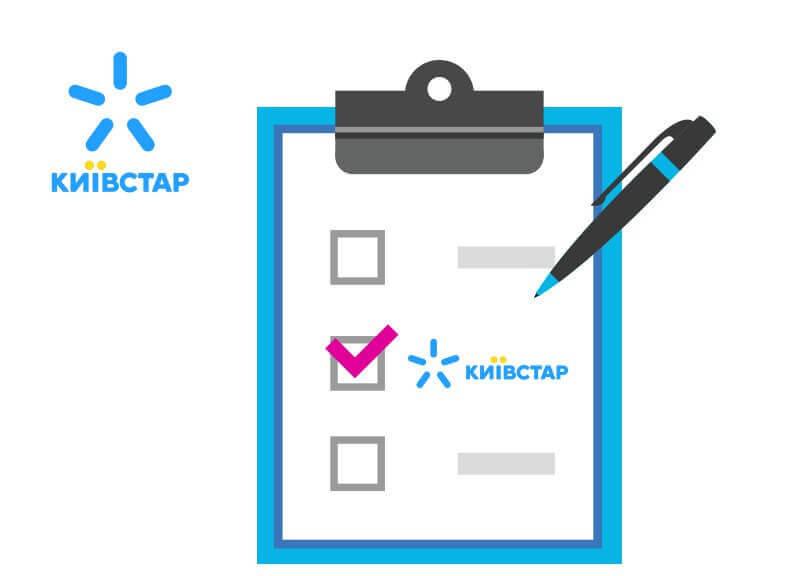 киевстар берет участие в Украинской народной премии на звание лучшего мобильного оператора